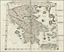 Balkans and Greece Map By Bernardus Sylvanus