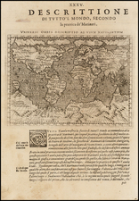 World Map By Giovanni Antonio Magini