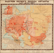 Russia, Ukraine, Turkey & Asia Minor and Russia in Asia Map By Soviet Geographic and Cartographic Ministry