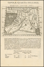 Other Islands, Middle East, Holy Land and Turkey & Asia Minor Map By Giovanni Antonio Magini