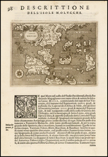 Southeast Asia and Other Islands Map By Tomasso Porcacchi