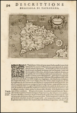 India and Other Islands Map By Tomasso Porcacchi