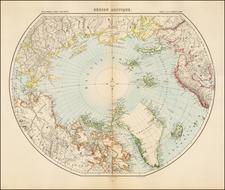 Polar Maps and Canada Map By Louis Vivien de Saint-Martin