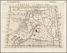 Cyprus, Middle East and Holy Land Map By Girolamo Ruscelli