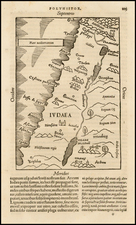Holy Land Map By Caius Julius Solinus