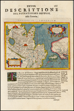 Alaska, China, Japan, Korea, Russia in Asia and California Map By Giovanni Antonio Magini