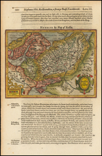 Russia, Baltic Countries, Balkans, Scandinavia and Russia in Asia Map By Jodocus Hondius / Samuel Purchas