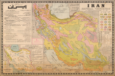 Middle East Map By Sahab Geographic & Drafting Institute