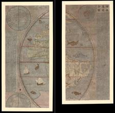 World and World Map By Matteo Ricci