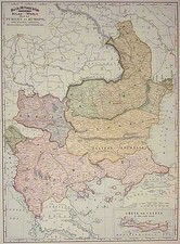 Europe, Romania, Balkans and Turkey Map By William Rand  &  Andrew McNally