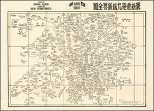 China and Hong Kong Map By Anonymous