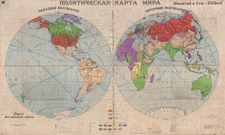 World, World and Russia Map By Main Directorate of Geodesy and Cartography