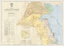 Middle East Map By Geological Survey of Austria