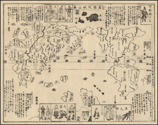 World and Japan Map By Anonymous Kawaraban