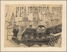 Japan and Curiosities Map By Anonymous Kawaraban