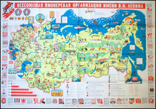 Russia and Russia in Asia Map By GUGK  (ГУГК)