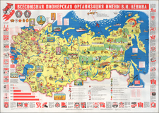 Russia, Pictorial Maps and Russia in Asia Map By GUGK  (ГУГК)