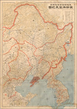 China and Korea Map By Osaka Asahi Shinbunsha