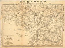 Korea Map By Hakubunkan