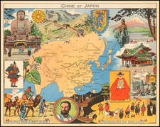 China and Pictorial Maps Map By Joseph Porphyre Pinchon