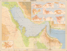 Middle East and Arabian Peninsula Map By John Bartholomew