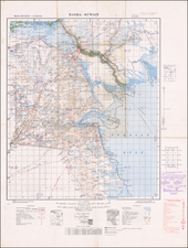 Arabian Peninsula Map By Geographical Section, War Office (UK)
