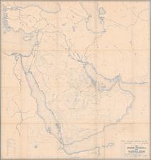 Middle East and Arabian Peninsula Map By Arabian American Oil Co.