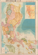 Philippines Map By Japan Publishing and Distribution Company, Ltd.