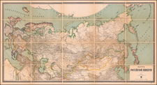 Russia and Russia in Asia Map By Alexey Ilyin Cartographic Institute