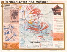 Russia and World War II Map By CCCP Ministers Dept of Topography & Cartography