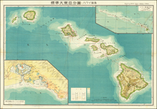 Hawaii, Hawaii and World War II Map By Greater East Asian Co-Prosperity Sphere