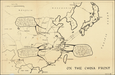 China, Japan and World War II Map By C. P. D.