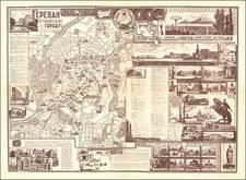 Central Asia & Caucasus Map By Grigor Yeremovich Avagyan