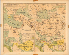 Middle East and Turkey & Asia Minor Map By Anonymous