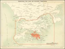 China and Hong Kong Map By John Bartholomew