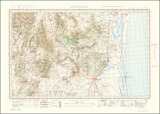 North Africa and World War II Map By Service Geographique de l'Armee  &  Institut Géographique National