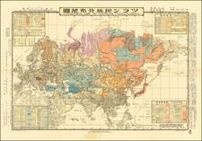 World, Eastern Hemisphere, Europe, Asia and Pictorial Maps Map By Kitagawa Shikazo / The Japan Turanian Association