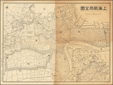 China Map By Osaka Asahi Shinbunsha
