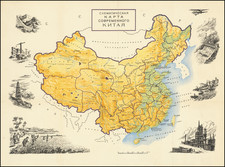 China and Pictorial Maps Map By Anonymous