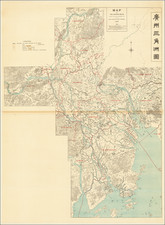 China Map By Board of Conservancy Works of Kwangtung
