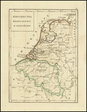 Netherlands and Belgium Map By Fyodor Poznyakov  &  Konstantin Arsenyev  &  S.K. Frolov