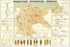 Germany, Russia and World War II Map By F.P. Konov / S.I. Folimonov