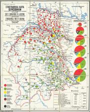 Ukraine and Romania Map By Ivan Kirstiuk