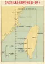China Map By Huiwu Qi