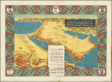Holy Land Map By Anonymous / Irgun