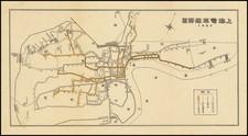 China Map By Fusazō Sugie