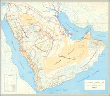 Arabian Peninsula Map By ARAMCO