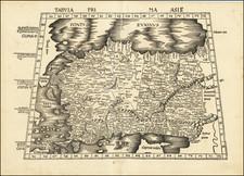 Turkey & Asia Minor Map By Martin Waldseemüller