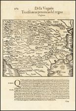 Romania and Bulgaria Map By Sebastian Munster