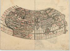 World and World Map By Bernardus Sylvanus
